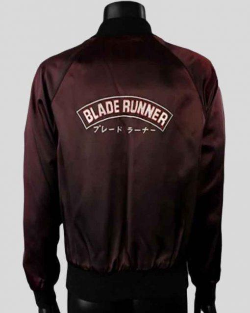 Blade Runner 1982 Crew Jacket