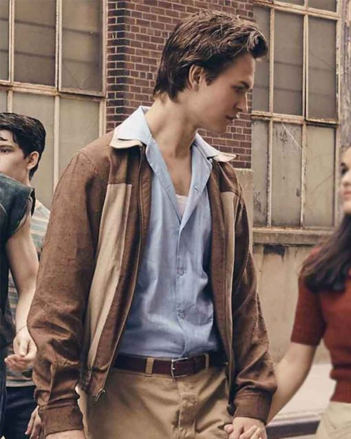 West Side Story Richard Beymer Cotton Tony Brown Jacket