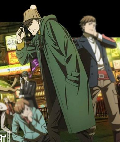 Case File No 221 kabukicho Sherlock Holmes Green Hooded Coat