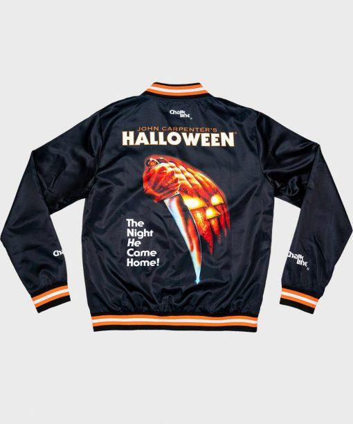 Halloween 1978 Tribute Satin Logo Jacket