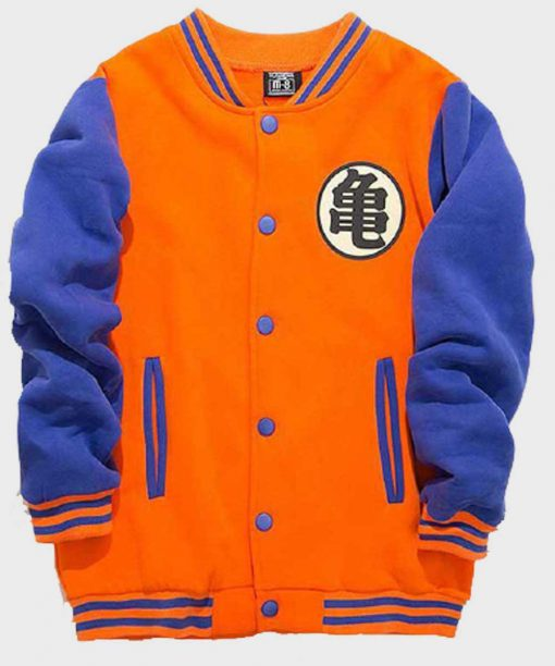 Dragon Ball Z Goku Letterman Jacket